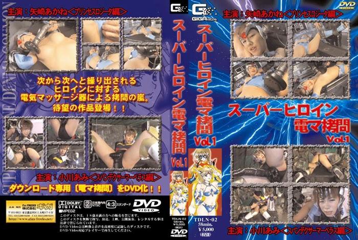 TDLN-02 Pijat Listrik Tremendous Heroine Vol.01