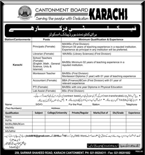 Cantonment Board Karachi Jobs 2019 Latest