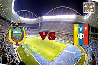 تنيجة المباراة القادمة بين فنزويلا والإكوادور الأحد والقنوات الناقلة لكوبا أمريكا 20/6/2021