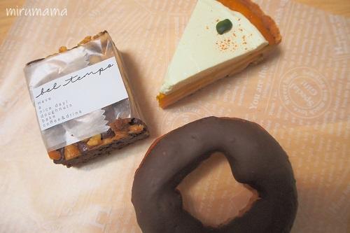 ベルテンポのお菓子