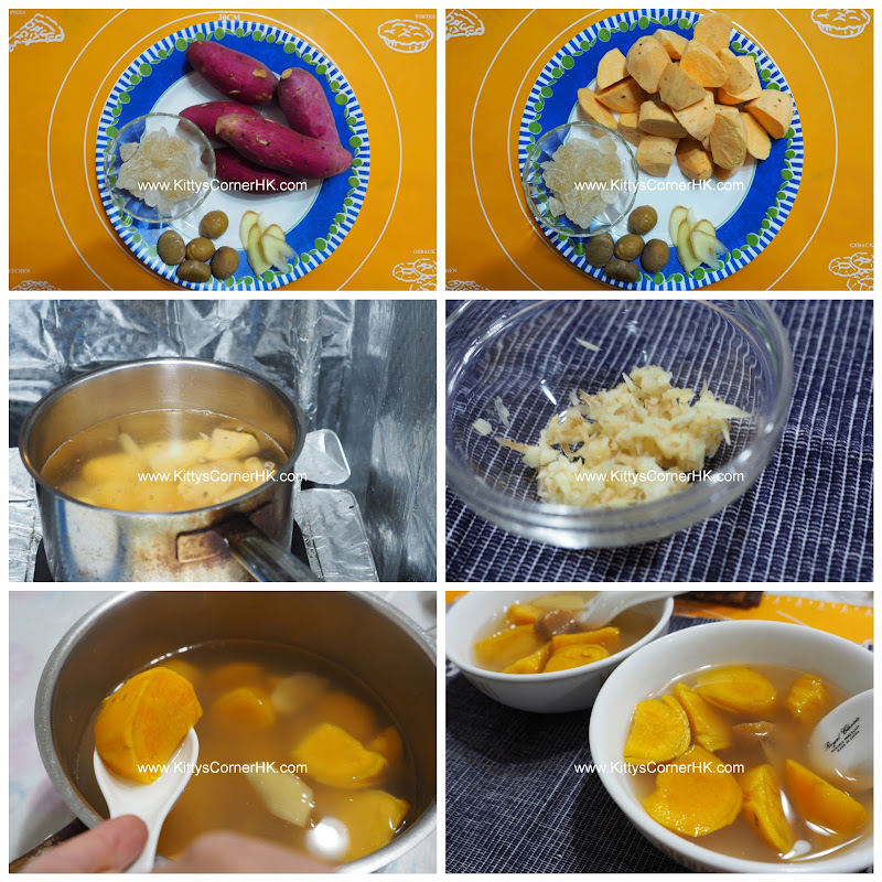 Sweet Potato Dessert Soup DIY recipe 蕃薯糖水 自家食譜