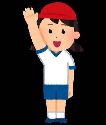 運動会の選手宣誓のイラスト(女の子)