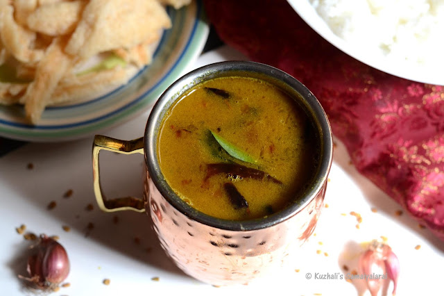 VENGAAYA VENTHAIYA PULI THANNI(ONION FENUGREEK RASAM)/ ONION RASAM