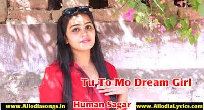 Tu To Mo Dream Girl (Human Sagar, Sanjukta)-www.AllodiaSongs.in