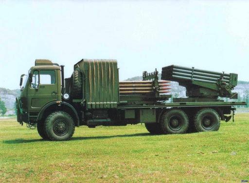РСЗВ Тип 90