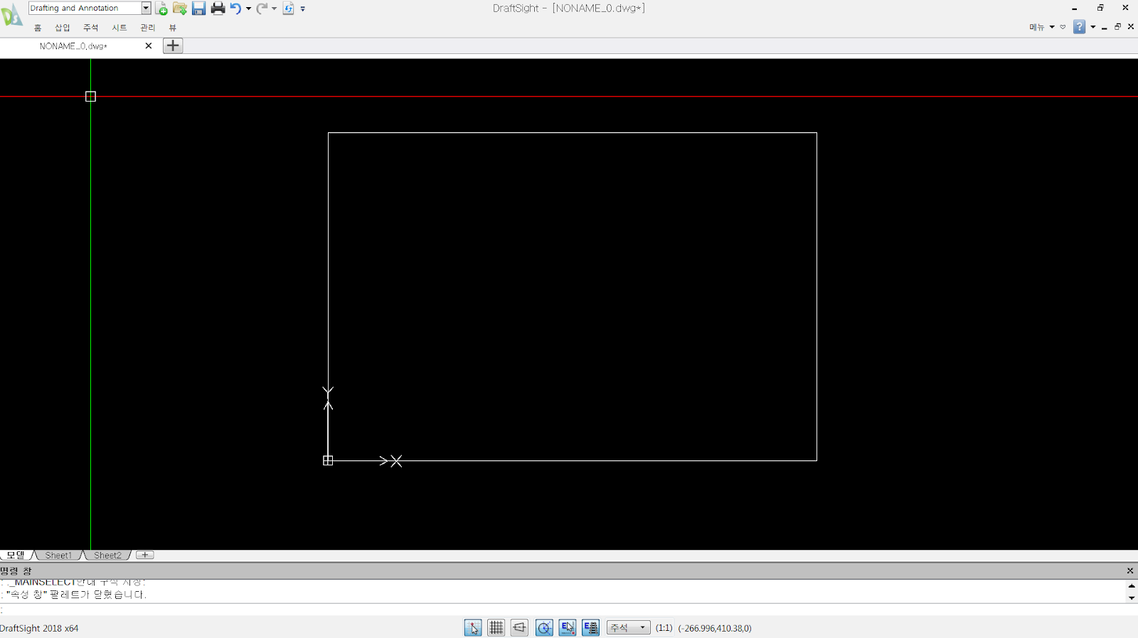 Draftsight 화면설정 - 아이콘 크기 변경 및 Classic 화면 설정