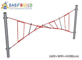 BabyBuild探索體育系列 - 扭轉繩橋