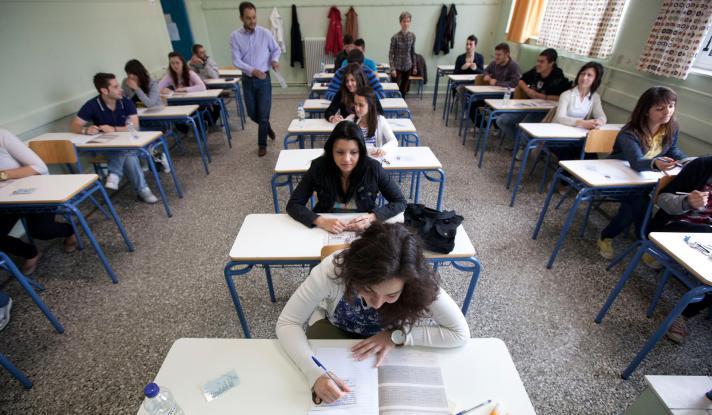 Ανακοινώθηκε η προθεσμία για αίτηση συμμετοχής στις πανελλαδικές εξετάσεις
