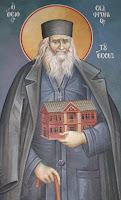 Αγιογραφία στον Άγιο Νικόλαο στην Λίμνη Βιστωνίδα, Ξάνθη.