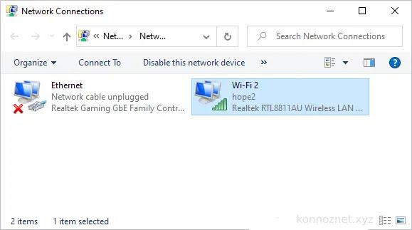 عرض كلمات مرور Wi-Fi في Windows 10
