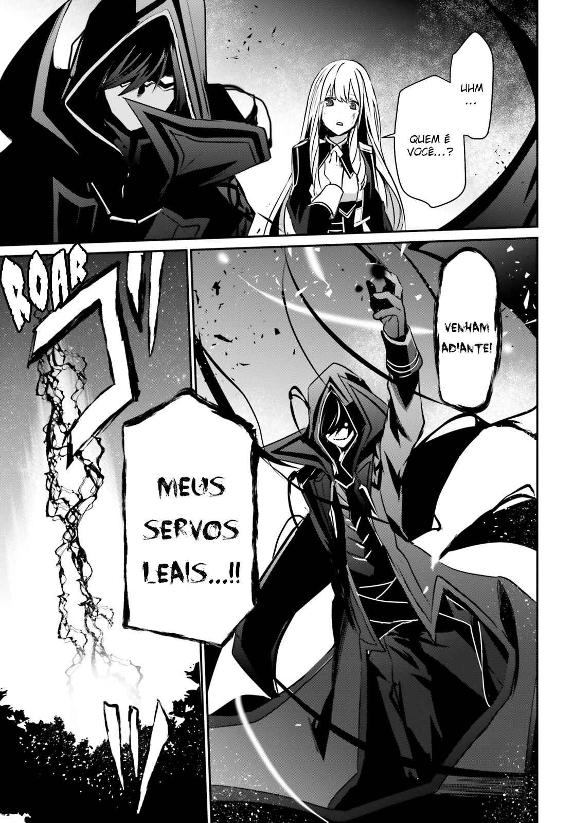 Kage no Jitsuryokusha ni Naritakute / The Eminence In Shadow Mangá Online Capítulo 12