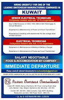 Hiring for Switchgears Manufacturing Company in Kuwait