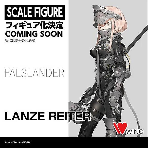 1/8 Scale Figure LANZE REITER- FALSLANDER