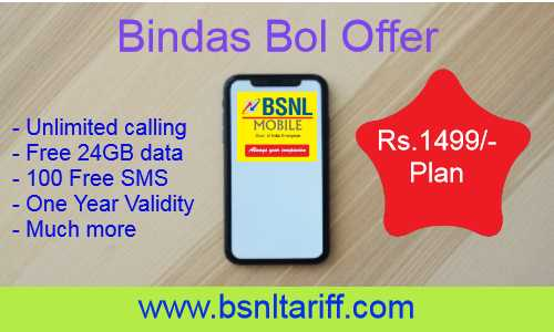 1 Year Validity BSNL 1499 prepaid plan offers 24GB data, unlimited voice calls