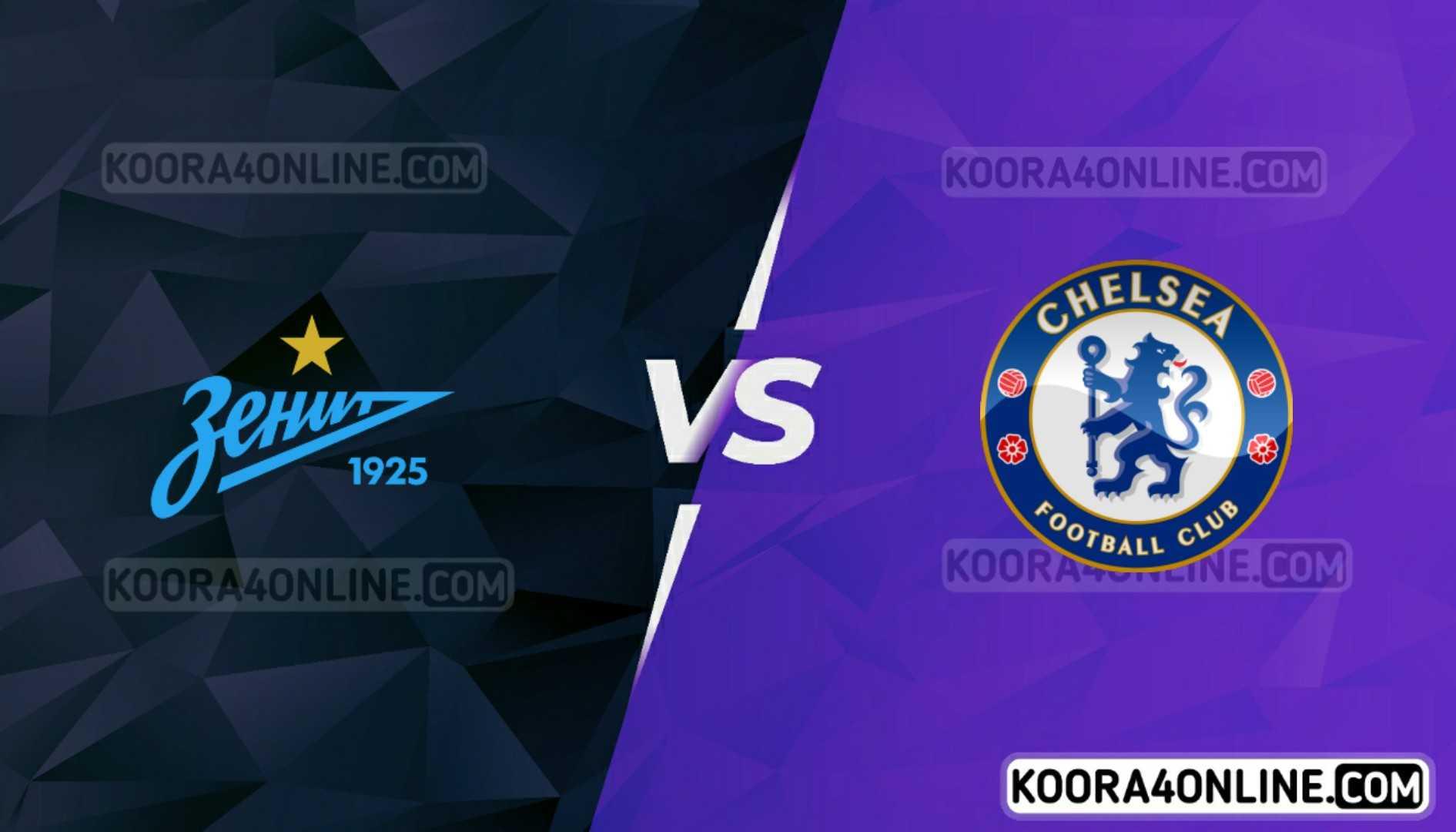مشاهدة مباراة تشلسي وزينيت الروسي القادمة كورة اون لاين بث مباشر اليوم 14-09-2021 في دوري أبطال أوروبا