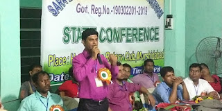 shara Bangla gramin Sampath kormi sangathan secretary