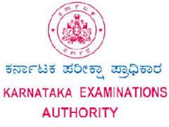 Examinations Authority Recruitment 2016