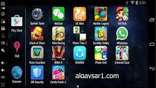 koplayer free download for windows 7 32 bit