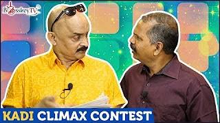 Who said? Did Prasad got the answer? | Bosskey and Prasad | Kadi Climax Contest | Bosskey TV