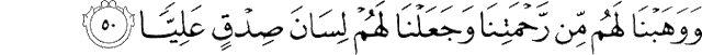 Surah Maryam ayat 50