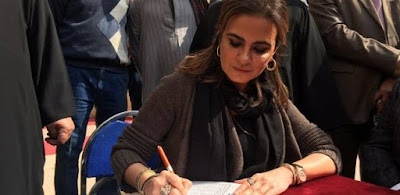 الدكتورة سحر نصر