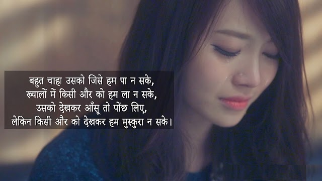 1000+Bewafa Shayari In Hindi