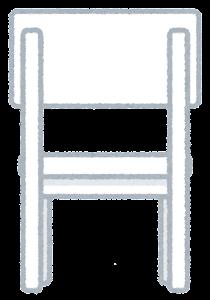 白い椅子のイラスト(後)