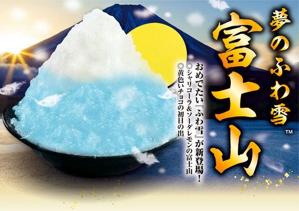 商用刨冰機王者品牌 Swan ice shaver 極致鵝絨日式刨冰機 · 鵝絨雪花冰機 富士山鵝絨冰