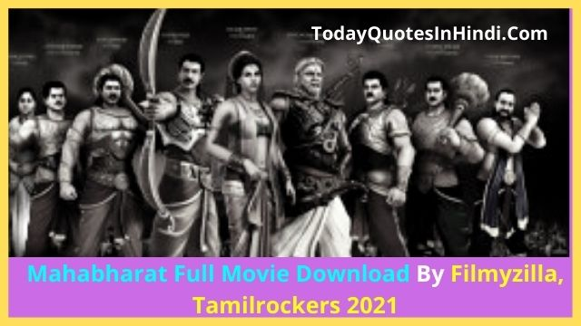 Mahabharat-Full-Movie-Download