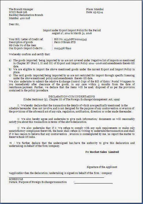 import declaration letter format for banks