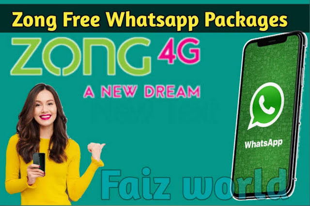 zong free whatsapp package code