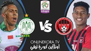 مشاهدة مباراة الرجاء الرياضي والفتح الرباطي القادمة بث مباشر اليوم 27-05-2021 في الدوري المغربية