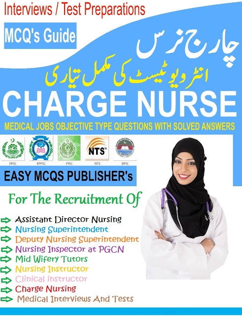 Objective Type Charge Nurse PDF Guide For Test Preparations And Interviews