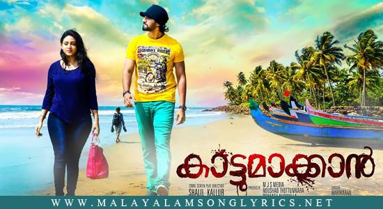 da thadiya malayalam movie mp3 songs free  123musiq