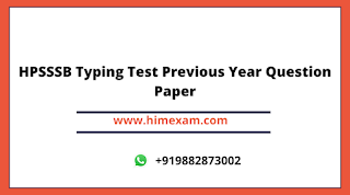 HPSSSB Typing Test Previous Year Question Paper