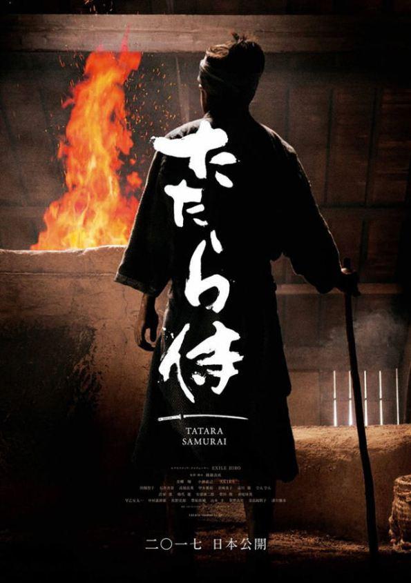 Sinopsis Tatara Samurai / たたら侍 (2016) - Film Jepang