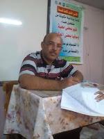 مستر محمد النجار