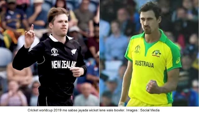 Cricket worldcup 2019 me sabse jayada wicket lene wale bowler koun hai