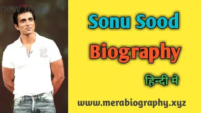 Sonu Sood Biography Wikipedia in Hindi
