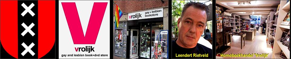 anti gay marriage organization