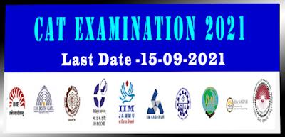 IIM CAT 2021 Exam Notifications