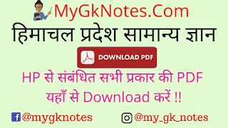 Himachal Pradesh Gk Notes PDF