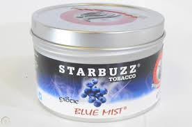 tobacco, hookah, shisha, starbuzz, tobacco near me, hookah in columbia, hookah in Maryland