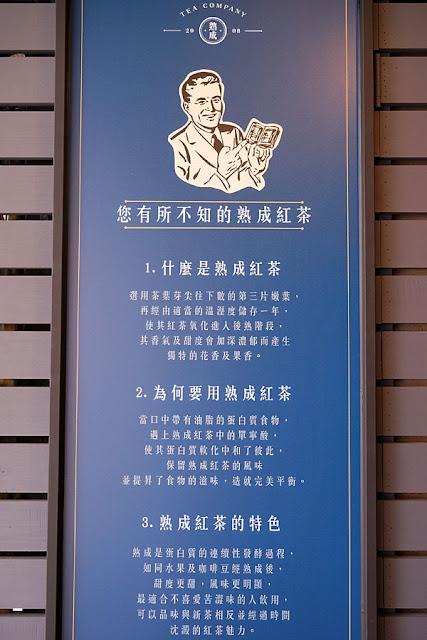 DSC00976 - 熱血採訪│超人氣KEBUKE可不可熟成紅茶逢甲店新開幕,網美文青拍照飲料店
