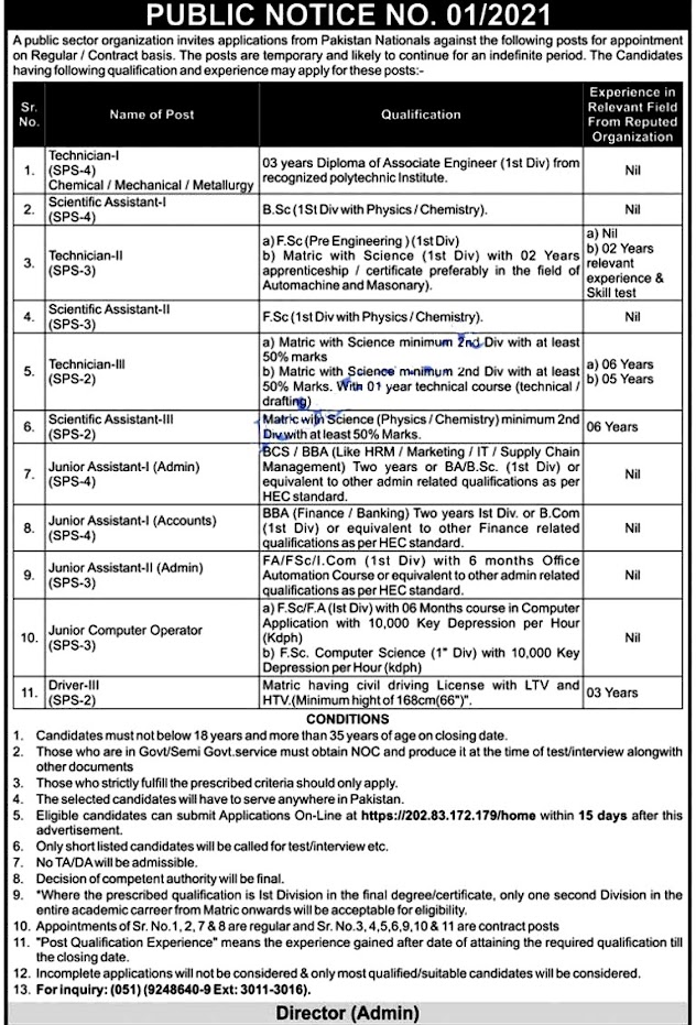 Latest New Jobs in  Pakistan Atomic Energy Commission PAEC April 2021 Apply Online