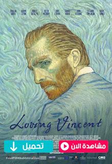 مشاهدة وتحميل فيلم Loving Vincent 2017 مترجم عربي
