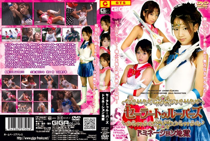 TSR-04 Sailor Troopers Domination Hell