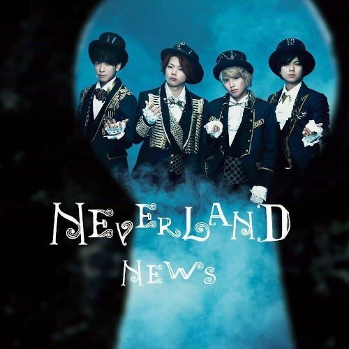 Download NEVERLAND Flac, Lossless, Hi-res, Aac m4a, mp3