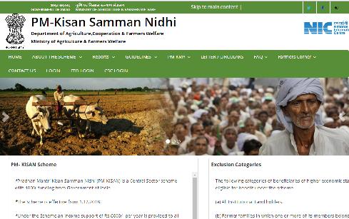 प्रदान मंत्री किसान सन्मान योजना क्या है ऑनलाइन अप्लाई कैसे करे।PRADHAN MANTRI KISAN SANMAN YOJANA
