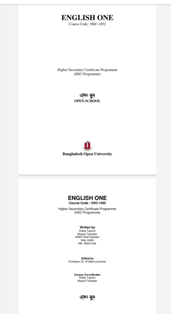 এইচ এস সি উন্মুক্ত বিশ্ববিদ্যালয়ের  ইংরেজি ওয়ান বই pdf-সোর্স কোড ১৮৫২ | Hsc Open University English One Book Pdf-Course Code-1852 | এইচএসসি বাউবি ইংরেজি ওয়ান বই pdf